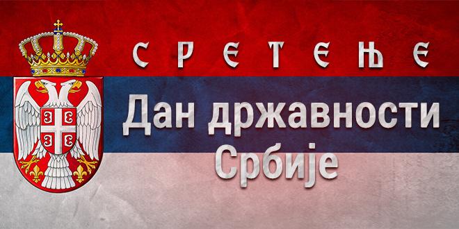 Sretenje – Dan državnosti Srbije