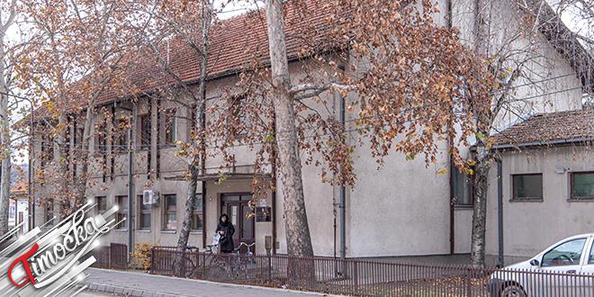 "Centar za socijalni rad ""Zaječar"""