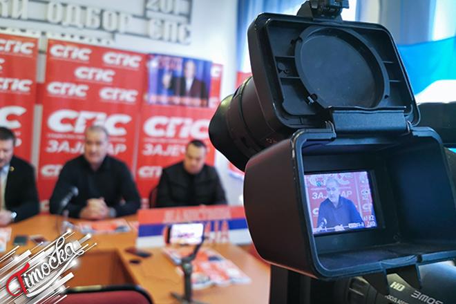 GrO SPS Zaječar — Konferencija koalicije SPS-JS u Zaječaru