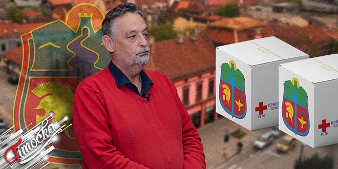 Gradonačelnik Zaječara Boško Ničić: Humanitarni paketi za socijalno ugrožene