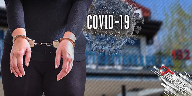 Hapšenje — Nepostupanje po zdravstvenim propisima za vreme epidemije — COVID-19