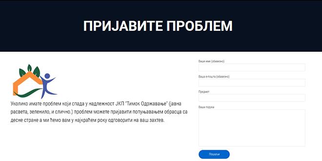 """JKP """"Timok – održavanje"""" Zaječar — Veb aplikacija """"Prijavite problem"""""""