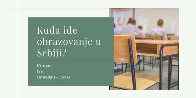 """Јавна трибина """"Куда иде образовање у Србији"""" у зајечарском Омладинском центру"""