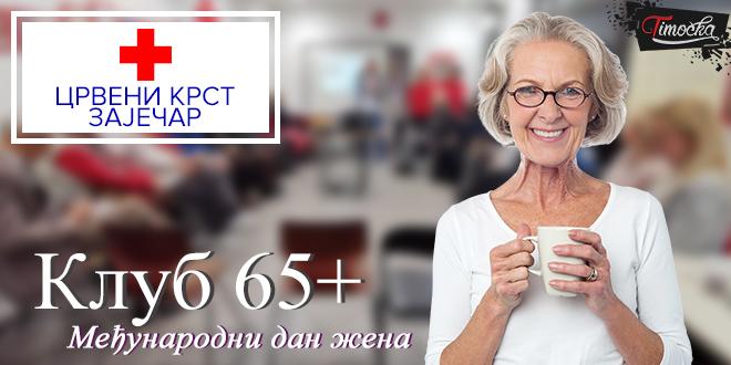 Klub starih 65+ Zaječar — Druženje povodom Međunarodnog dana žena