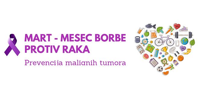 "Manifestacija ""Mart – mesec borbe protiv raka"""