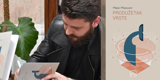 """Miljan Milanović — Promocija izdanja nove knjige """"Produžetak vrste"""""""