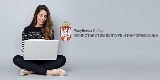 Ministarstvo kulture i informisanja Republike Srbije — Digitalni sadržaji ustanova kulture na internetu