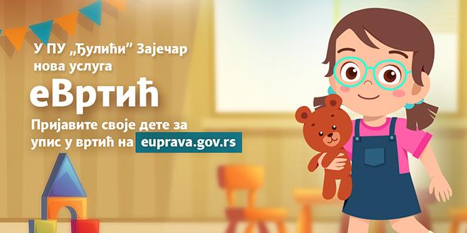"""PU """"Đulići"""" Zaječar — Elektronska usluga """"eVrtić"""""""