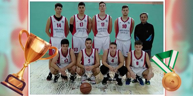 Tehnička škola Zaječar — Međuokružno takmičenje u košarci u Aleksandrovcu — Treće mesto, bronza