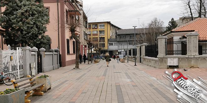 Ulica Timočke bune u Zaječaru