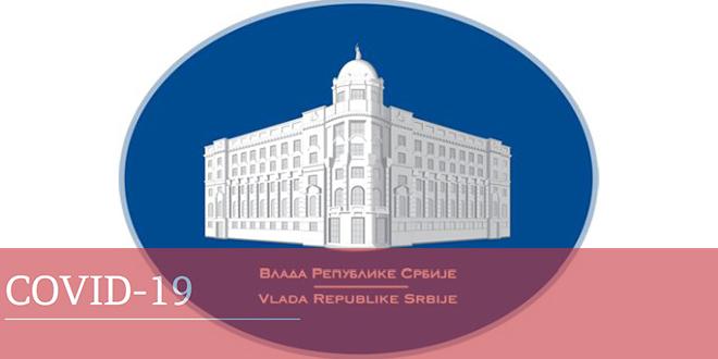 Vlada Republike Srbije — Odluke u vezi sa sprečavanjem širenja virusa COVID-19