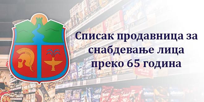 Зајечар — Списак продавница за снабдевање лица преко 65 година