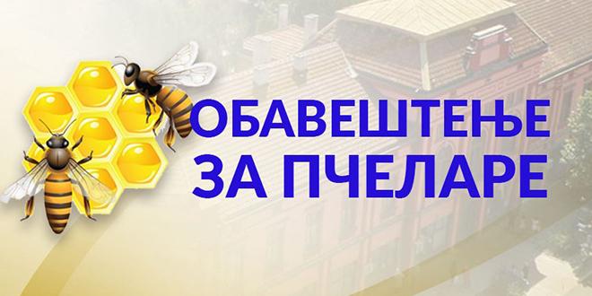 GU Zaječar: Obaveštenje za pčelare