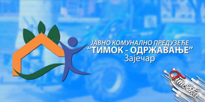 """JKP """"Timok – održavanje"""" Zaječar: Dezinfekcija ulica"""