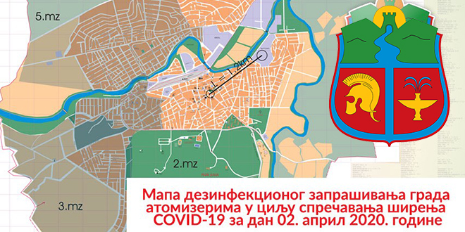 Mapa dezinfekcionog zaprašivanja grada Zaječara atomizerima u cilju sprečavanja širenja COVID-19