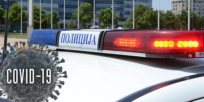 Policija — Nepoštovanje naredbe o ograničenju i zabrani kretanja — COVID-19
