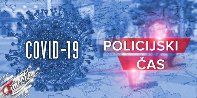 Полицијски час у Србији — COVID-19