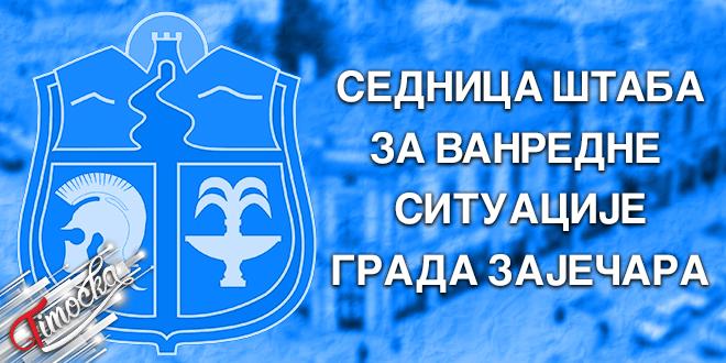 Sednica Štaba za vanredne situacije grada Zaječara