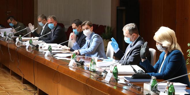 Седница Владе Републике Србије