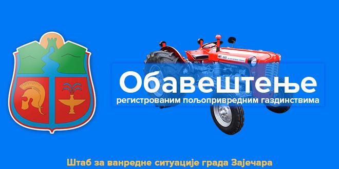 Štab za vanredne situacije grada Zaječara: Obaveštenje registrovanim poljoprivrednim gazdinstvima