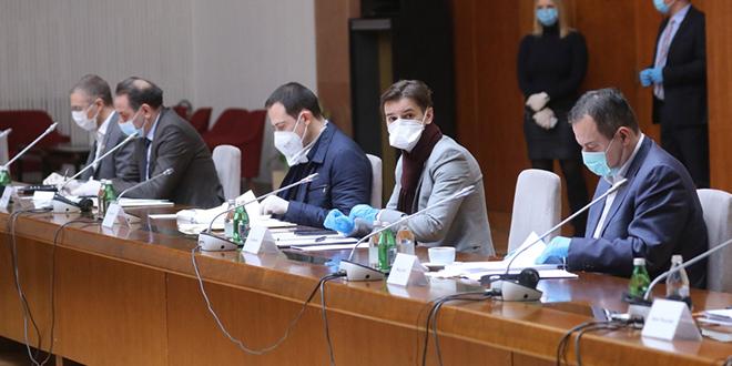 Vlada Republike Srbije: Zabrana rada objekata i delatnosti koje podrazumevaju blizak fizički kontakt