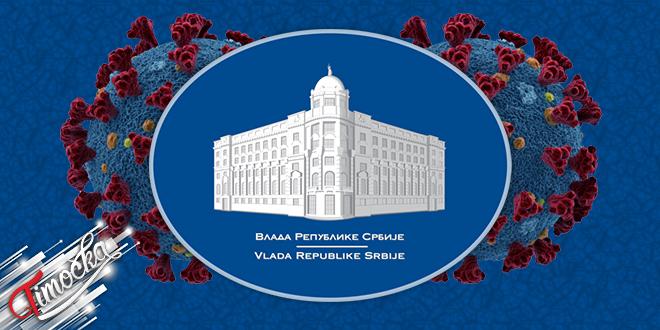 Влада Републике Србије — COVID-19