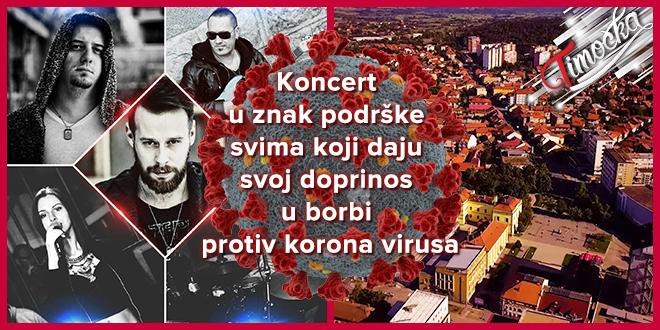 Zaječar: Koncert u znak podrške svima koji daju svoj doprinos u borbi protiv korona virusa