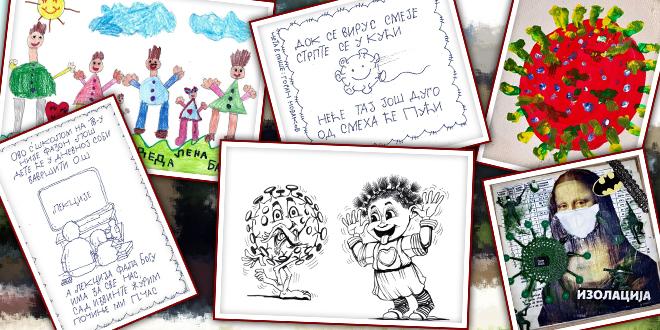"""Библиотека """"Центар за културу"""" Кладово: Електронски конкурс """"Читам, пишем и цртам у доба Короне"""""""