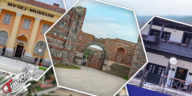 """Narodni muzej """"Zaječar"""", carska palata """"Feliks Romulijana"""" (Felix Romuliana) i Radul-begov konak"""