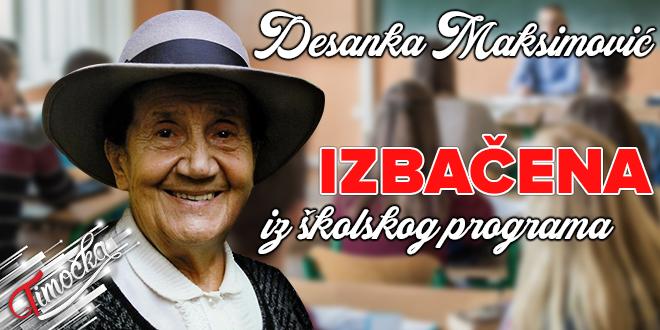 Desanka Maksimović izbačena iz školskog programa