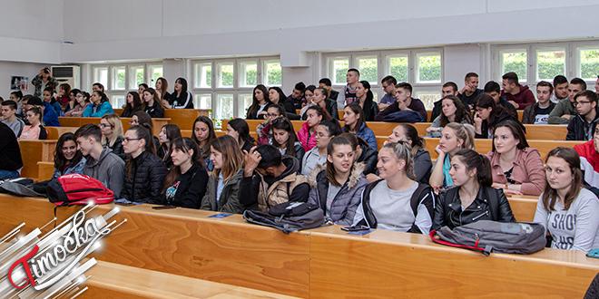 Fakultet za menadžment Zaječar — Studenti u Amfiteatru