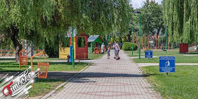 Grad Zaječar — Popova plaža