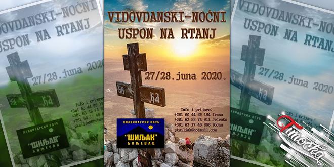 "Planinarski klub ""Šiljak"" Boljevac: ""Vidovdanski – noćni uspon na Rtanj"""