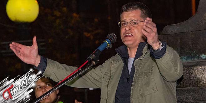 Predsednik Narodne stranke Vuk Jeremić drži govor u Zaječaru
