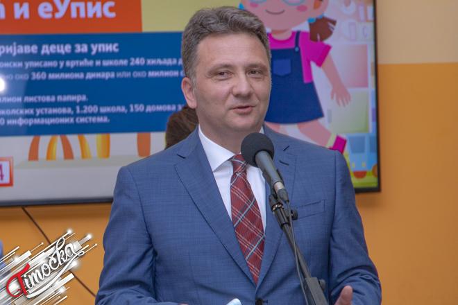 Mihailo Jovanović — direktor Kancelarije za IT i eUpravu