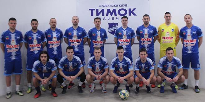 """FK """"Timok 1919"""""""