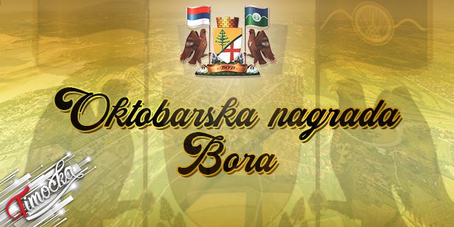 Oktobarska nagrada grada Bora