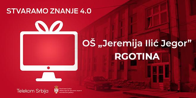 """Основна школа """"Јеремија Илић Јегор"""" Рготина — Пројекат """"Стварамо знање 4.0"""""""