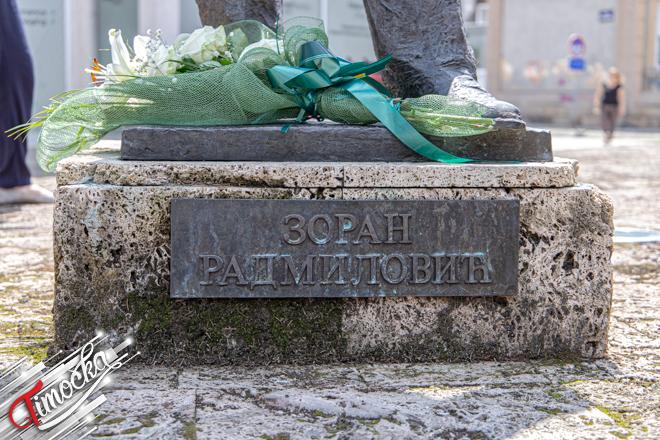 Polaganje cveća povodom 35 godina od smrti Zorana Radmilovića u Zaječaru