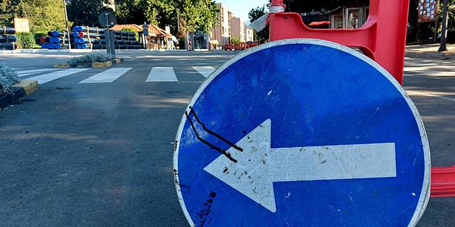 Privremena obustava saobraćaja u ulici Moše Pijade u Boru
