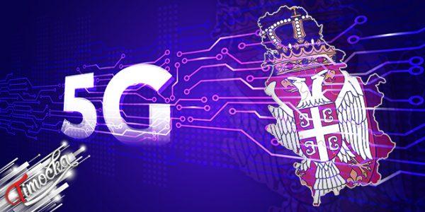 Aukcija za spektar 5G u Srbiji odložena zbog korona virusa