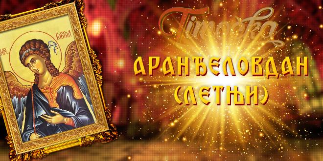 Sveti arhangel Gavrilo — Letnji Aranđelovdan
