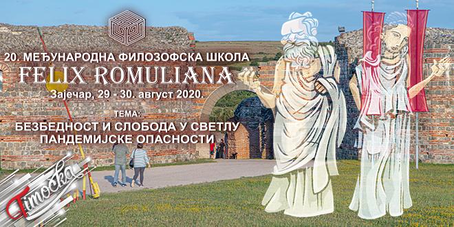 """20. Међународна филозофска школа """"Felix Romuliana"""""""