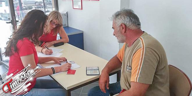Crveni krst Zaječar: Dobrovoljno davanje krvi