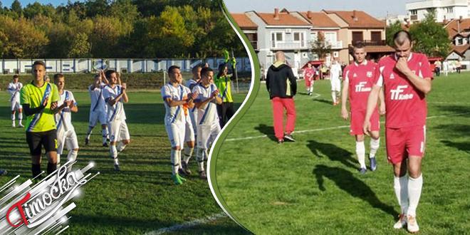 """FK """"Timok 1919"""" i FK """"Kablovi"""""""