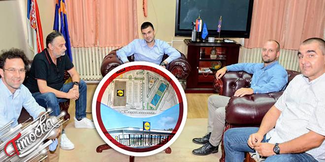 """GU Zaječar: Sastanak sa predstavnicima kompanije """"Lidl"""""""