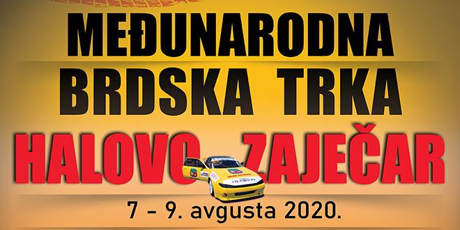 """Međunarodna brdska trka """"Halovo – Zaječar"""""""