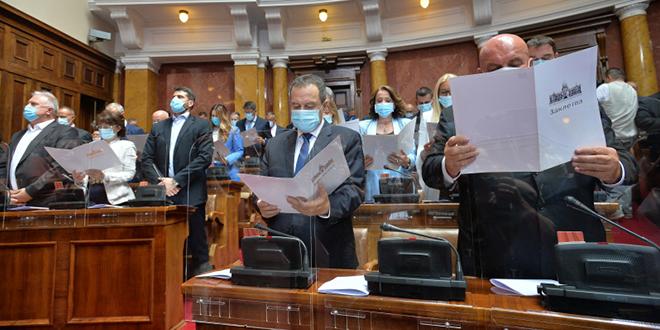 Narodna skupština Republike Srbije: Konstituisan novi saziv Skupštine Srbije