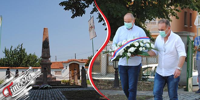 Polaganje cveća na dan pogibije Hajduk Veljka u Negotinu