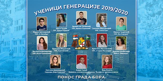 Понос града Бора: Најбољи ученици борских школа на билбордима